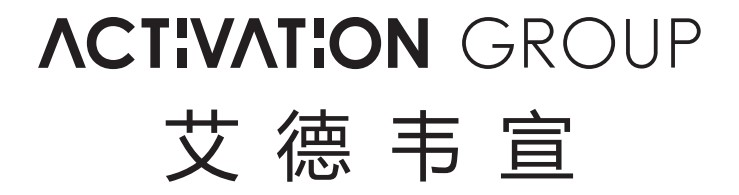 activation_logo
